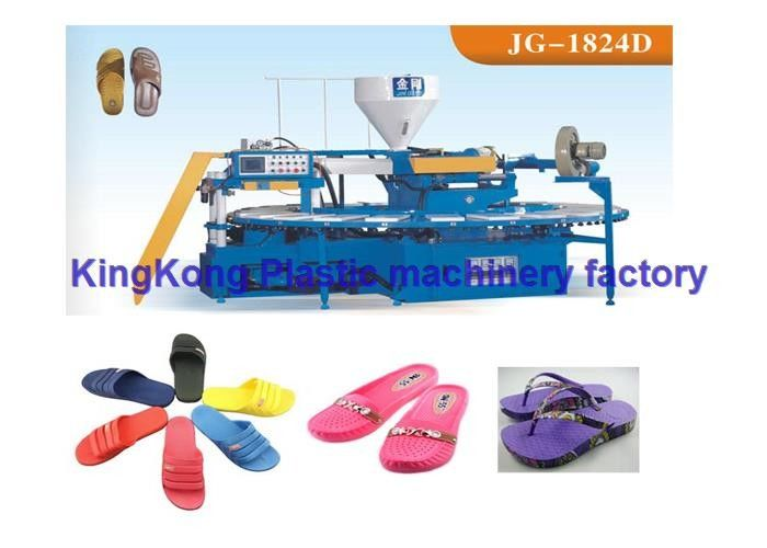PCU Slipper Footwear Making Machine , Rotary PVC Slipper Injection Mould Machine