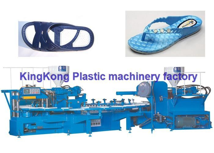 Footwear Rotary Injection Molding Machine For Double Colors PVC / TPR Slipper