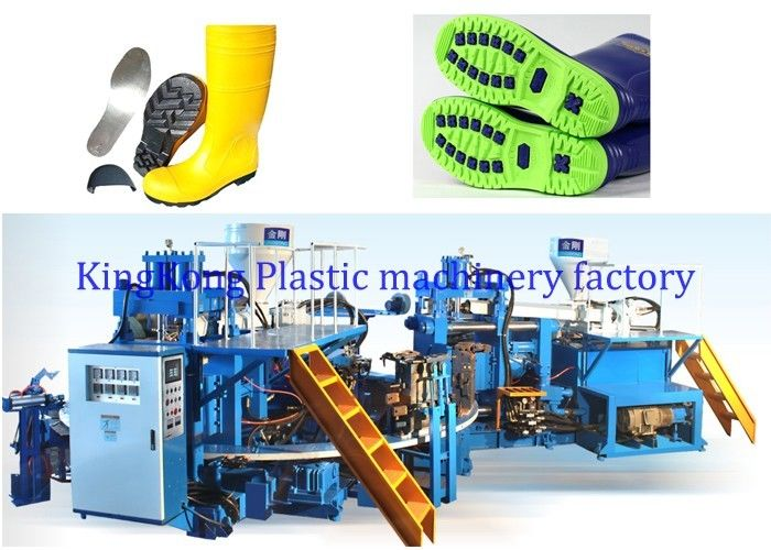 Safety Shoe Injection Molding Machine , Women Rain Boot Shoe Making Equipment