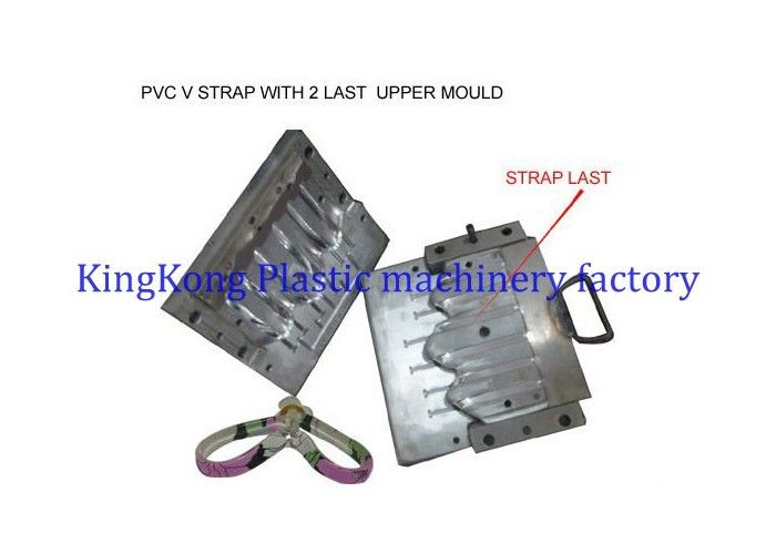 Aluminum PVC Straps Dies Mold For PVC Uppers Shoe Injection Molding Machine