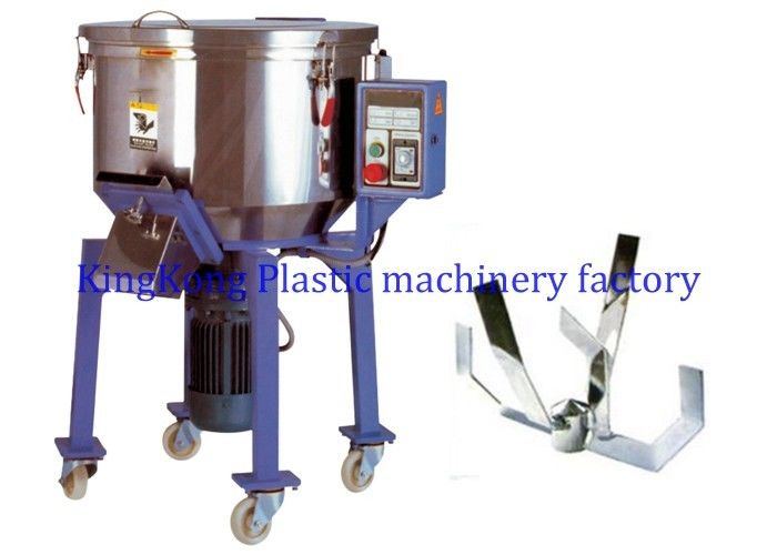 Automatic Vertical Plastic Mixer Machine For Plastic Resin / Compound