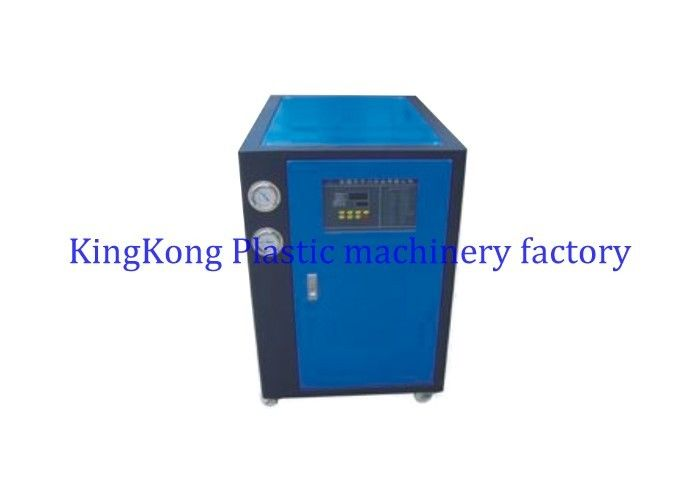 Industrial Water Cooled Chiller For Shoe Making Machine High Cooling Efficiency