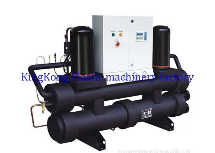 Industrial Centrifugal Screw Chiller Compressor For Plastic Machine Water Cooling