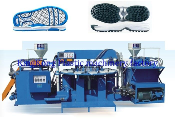 TPR OutSole / Sport Shoe Sole PVC Air Blowing Injection Machine Two Colors