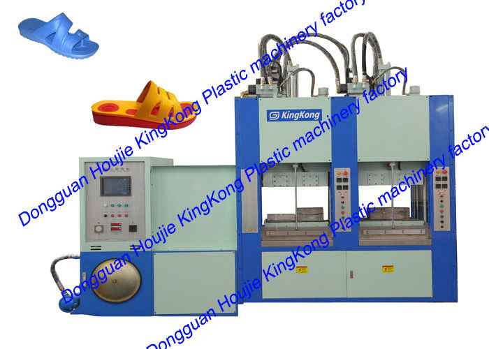 Vertical Vacuum EVA Heat Press Machine​ For EVA Shoe 15.3 Kw X 2
